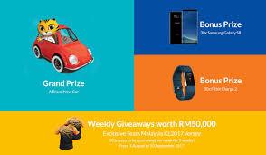 Menang Bonus Prize Untuk Count & Win KL2017 Contest, hadiah contest kl2017, hadiah kl2017, Count & Win KL2017 Contest, fitbit, fitbit alta HR, menang fitbit, fungsi fitbit,