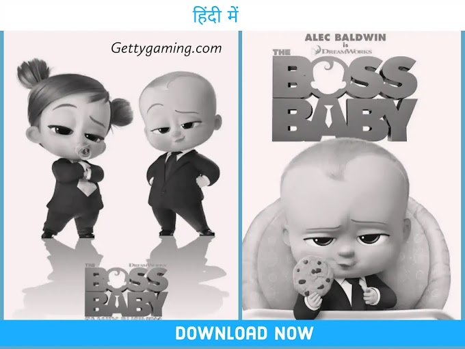 THE BOSS BABY Movies All Parts Available in Hindi Dubbed Filmyzilla