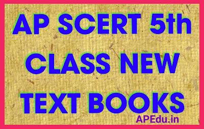 AP SCERT 5th CLASS NEW TEXT BOOKS