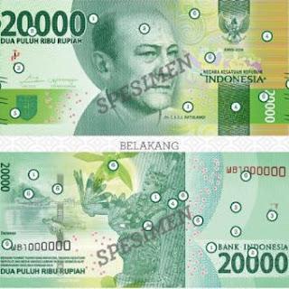 Tampilan Uang Baru Indonesia 2017