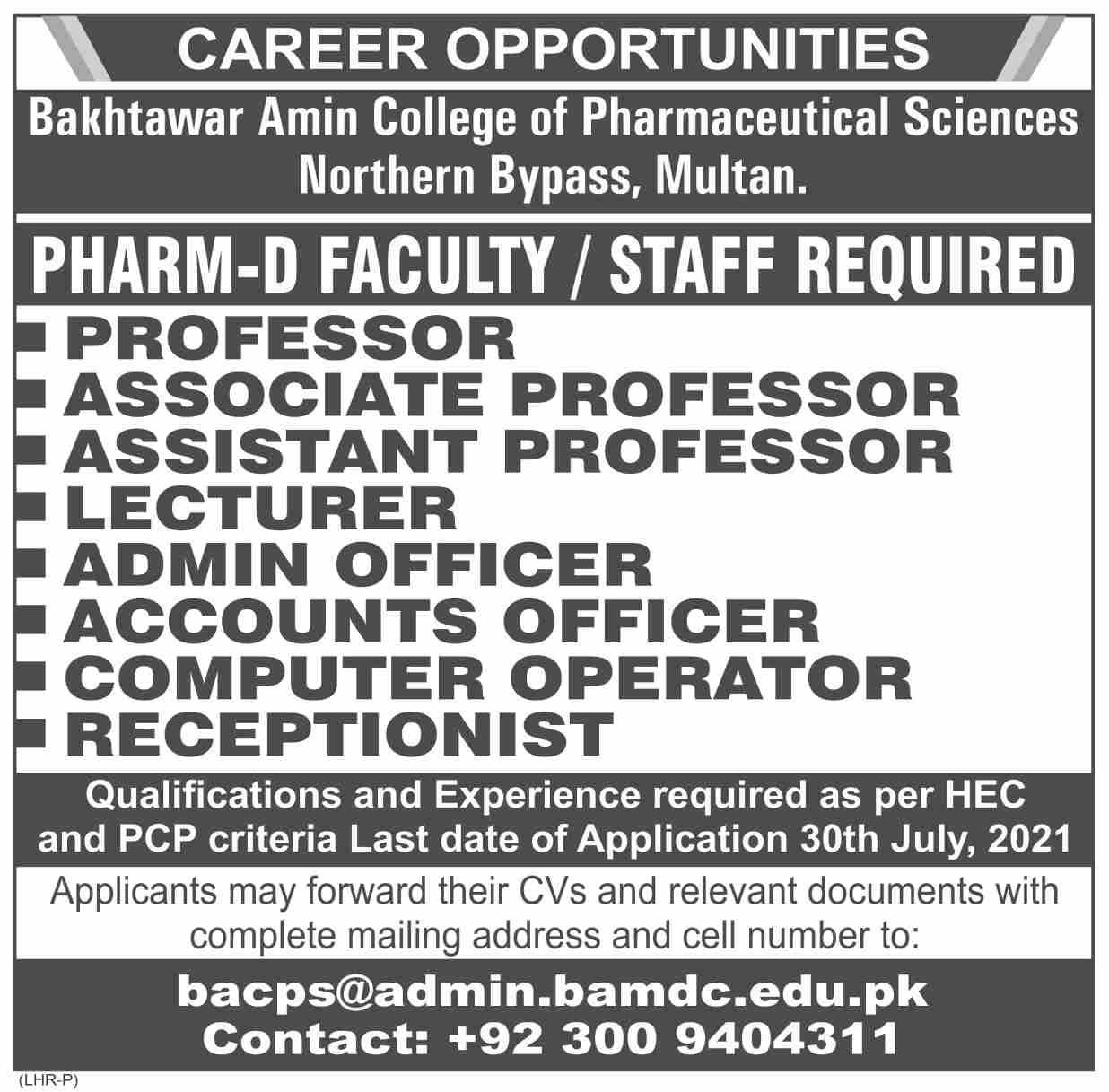 Jobs in Bakhtawar Amin Medical and Dental College