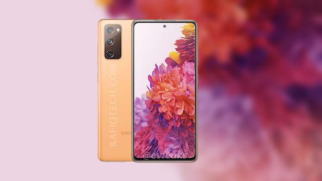تحميل خلفيات سامسونج Samsung Galaxy S20 FE االرسمية  بجودة عالية الدقة