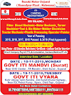 ITI Campus Placement Govt ITI Mandvi Surat Gujarat