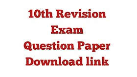 10th Revision exam question paper