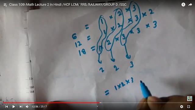 Factor  Class 10th math  हिंदी में  HD IMAGE 5