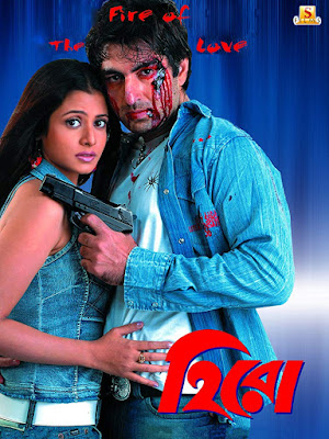Hero 2006 Bengali 720p WEB-DL 1.4GB ESub
