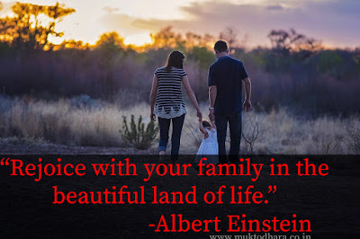Family Day Quotes