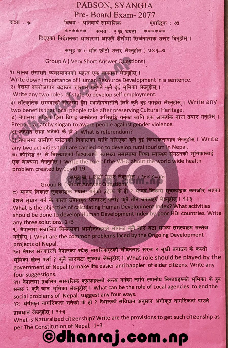 Social-Studies-Class-10-SEE-Pre-Board-Exam-Question-Paper-2077-PABSON