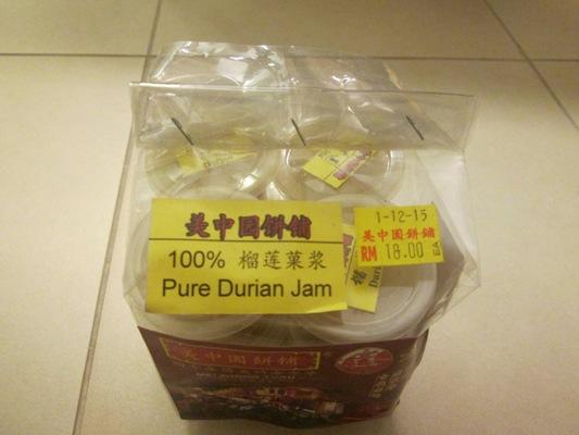 Durian Jam, Melaka