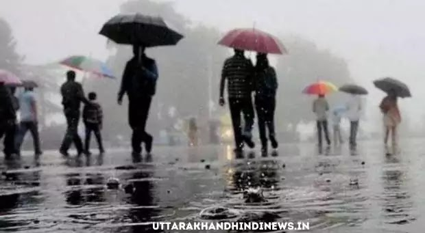 Uttarakhand Weather News: 26 अगस्त से भारी बारिश, देहरादून समेत छह जिले अलर्ट पर