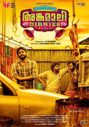 Angamaly Diaries 2017 Hindi Dubbed Movie Download BRRip 720p