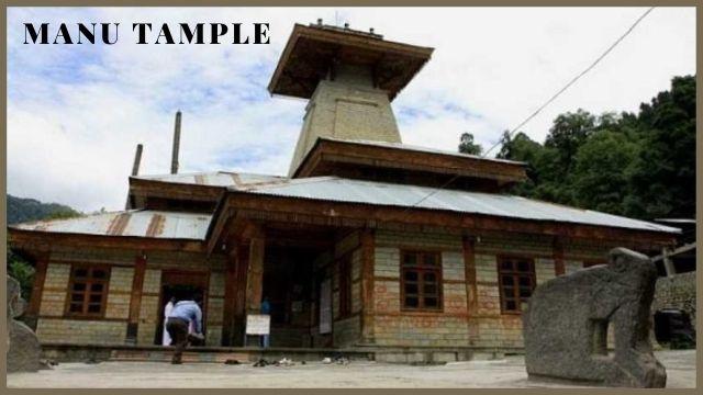 मनु-मंदिर-मनाली-Manu-Temple-Manali