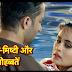 Future Story :  Abeer Mishti's love union Meenakshi's new game begins in Yeh Rishtey Hain Pyaar Ke
