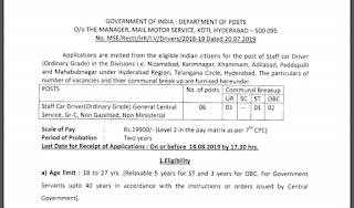 MAIL Motor Service Hyderabad Staff Car Driver Previous Year Question Papers & Syllabus 2019