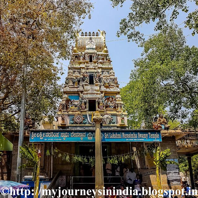 Sri Lakshmi Narasimha Swamy Temple Bangalore