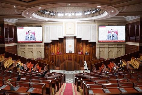 سجال معاشات البرلمانيين يرفع جرعة انتقادات مغاربة لريع التقاعد