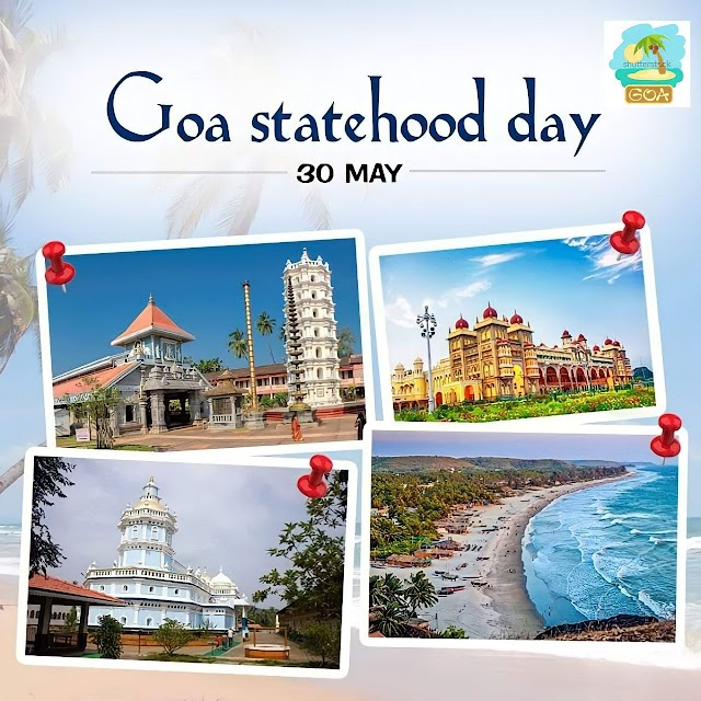 गोवा स्थापना दिवस : Goa statehood day 30 may।