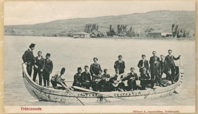 Ο Ελληνισμός του Πόντου ως αυτόχθων λαός