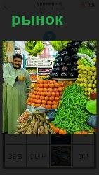 рынок с фруктами на котором торгует мужчина продавец
