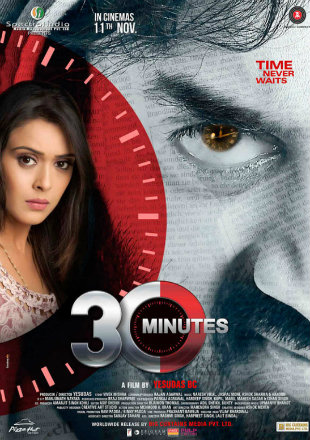 30 Minutes 2016 Full Hindi Movie Download