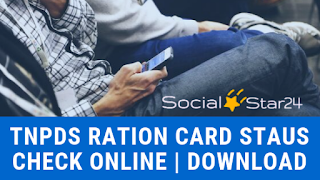 TNPDS online ration card download