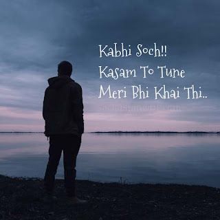 sad quotes images on love in hindi, Sad Quotes Images for Girls and Boys