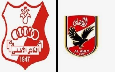 مشاهدة مباراة الأهلي وأهلي بنغازى 29-3-2014 بث مباشر دوري أبطال أفريقيا Al Ahly vs Ahly Benghazi
