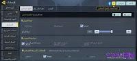 تحميل لعبة كول اوف ديوتي 6 للكمبيوتر من ميديا فاير