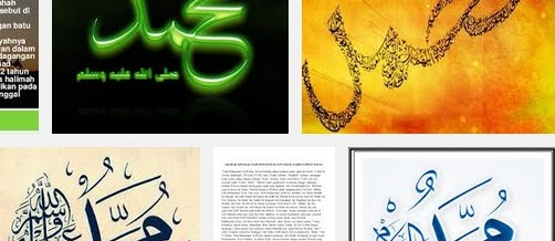Biografi Nabi Muhammad SAW Lengkap