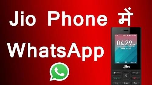 Jio Phone Mein Whatsapp Id Kaise Banaye