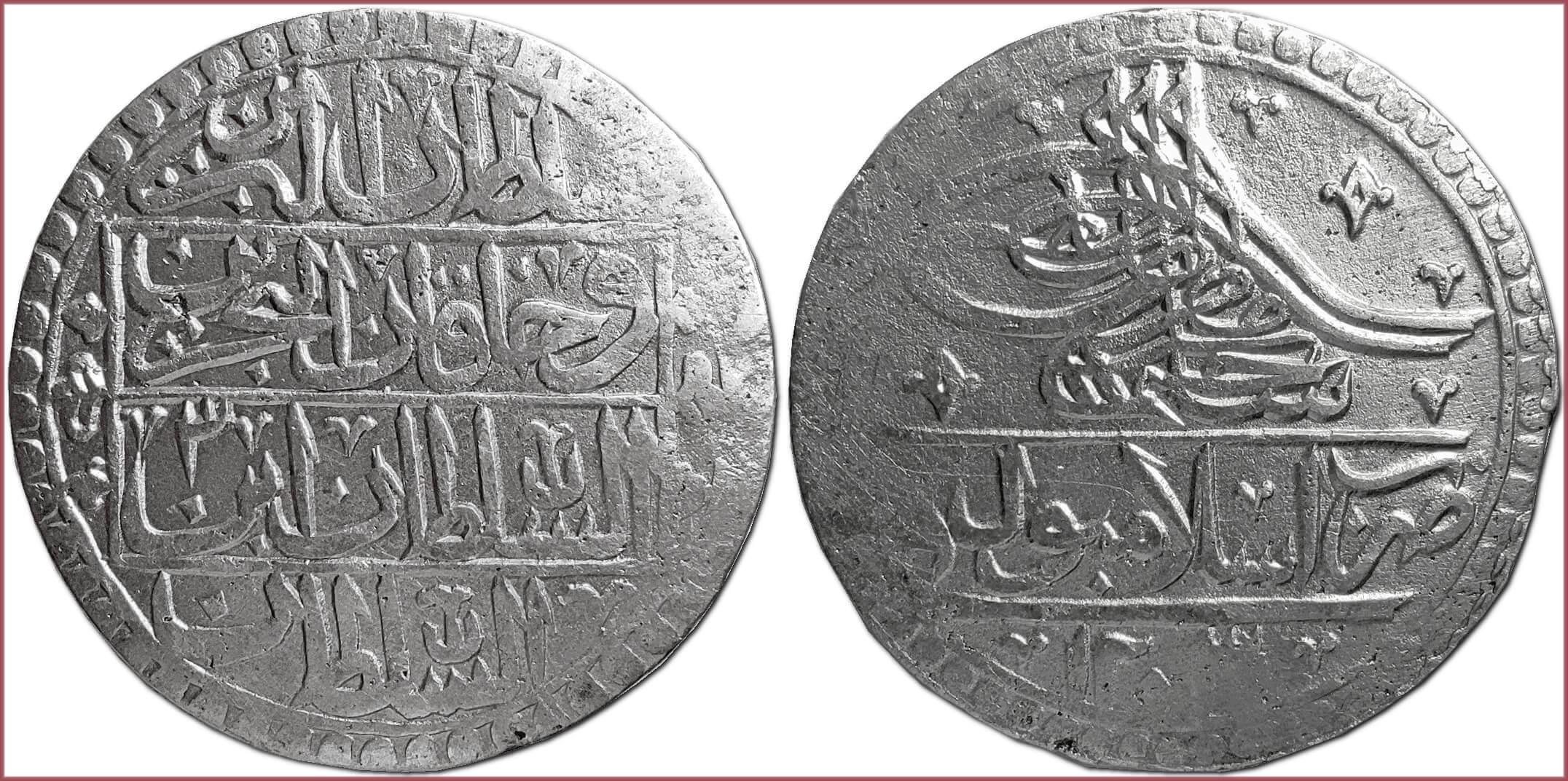 Yuzluk, 1791: Ottoman Empire