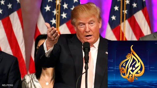 دونالد ترامب لصحفيي الجزيرة : لقد أصبحتم خارج الخدمة