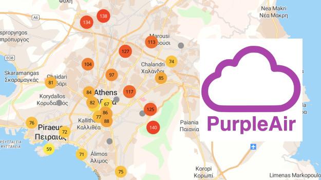 PurpleAir - Δες σε πραγματικό χρόνο την ποιότητα του ατμοσφαιρικού αέρα σε κάθε περιοχή