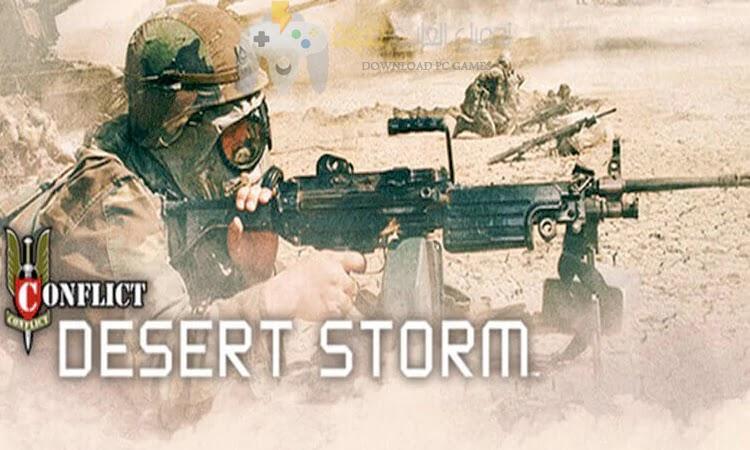 تحميل لعبة عاصفة الصحراء 1 Conflict Desert Storm للكمبيوتر بحجم صغير