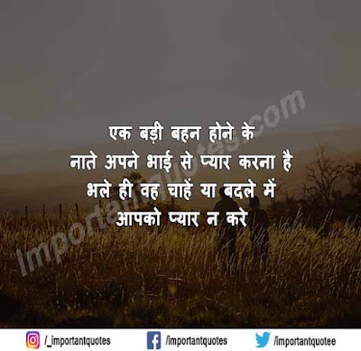 Bhai Dost Attitude Status Shayari In Hindi