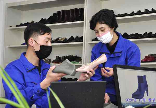 Pyongyang Leather Shoes Factory