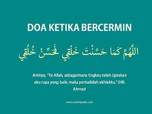 Doa Ketika Bercermin: Allahumma Kama Hassanta Kholqii