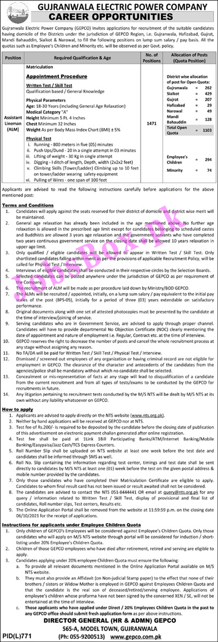 GEPCO Jobs 2021 | ALM Careers | NTS WAPDA Recruitment