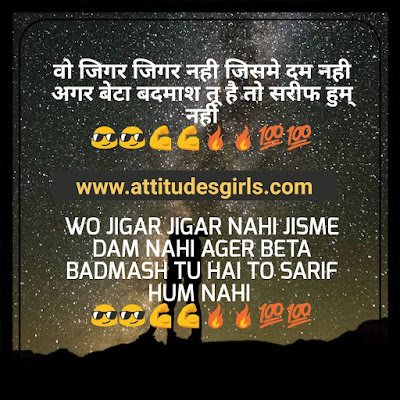Desi status in hindi,desi boy status in hindi,Royal desi status in hindi,desi status in hindi love,Desi status in hindi for whatsapp