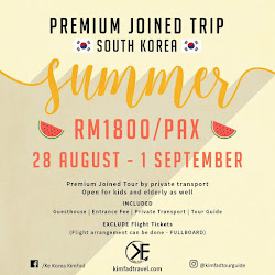 Summer Premium Joined Tour 2017