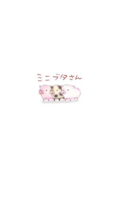 Simple pig theme.