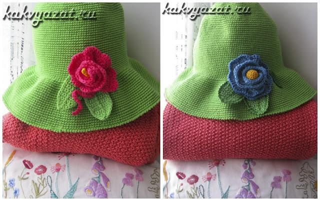 Оригинальный цветок-украшение для шляпы (малиновый и голубой варианты).