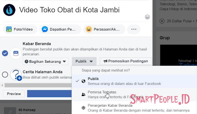 Cara Agar Video Fanpage Tidak Bisa di Download