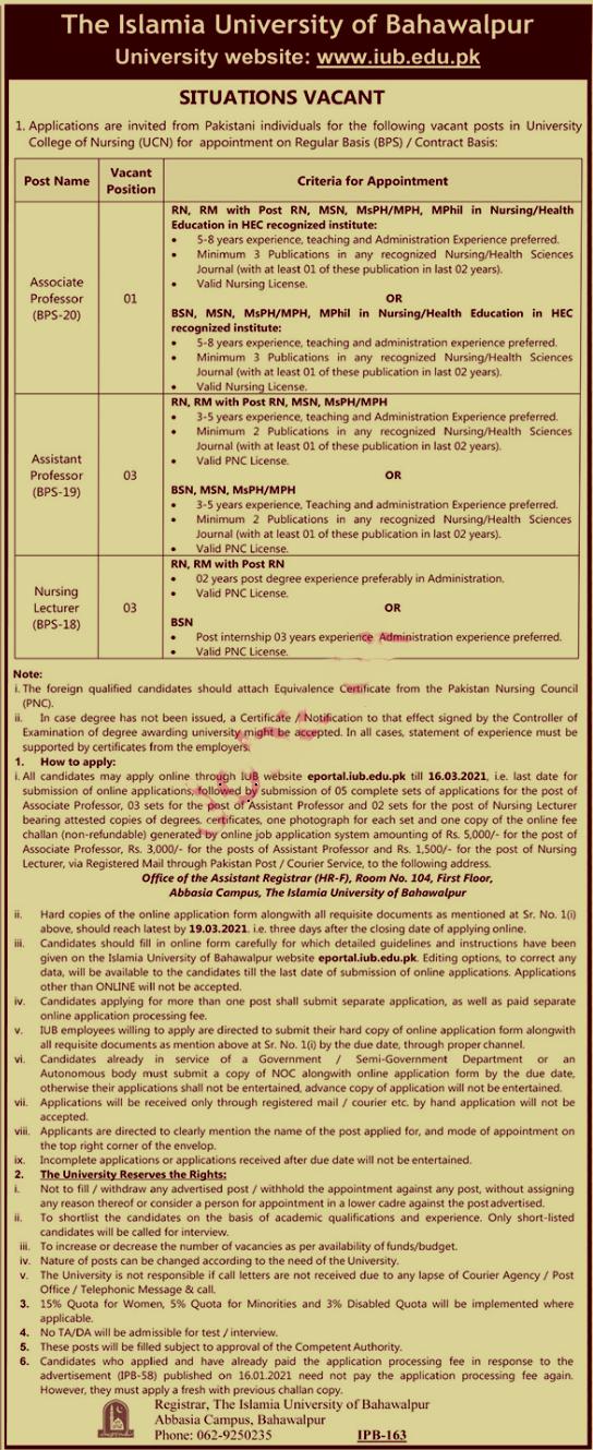 Jobs in Islamia University of Bahawalpur IUB 2021 for Lecturers