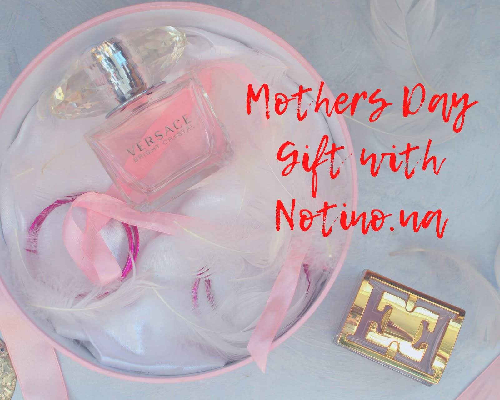Подарунок на День матері \ Mothers Day Gift with Notino.ua