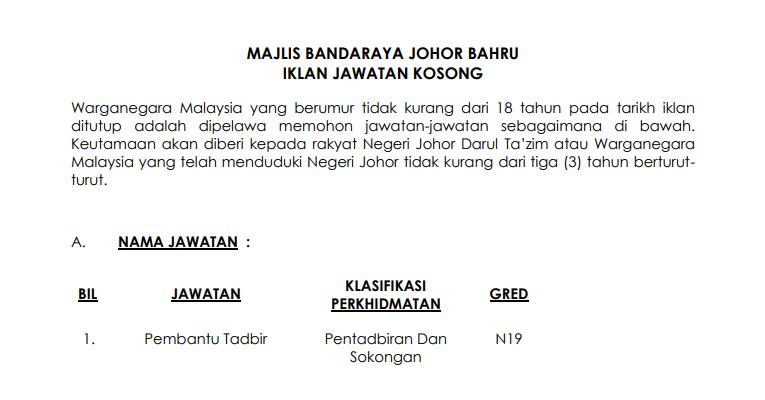 Majlis Bandaraya Johor Bahru [ Jawatan Kosong Pembantu Tadbir ]