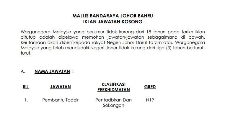 Majlis Bandaraya Johor Bahru Jawatan Kosong Pembantu Tadbir Jobcari Com Jawatan Kosong Terkini