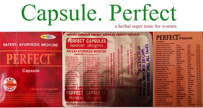 Perfect  Capsule: Ingredients, Indications, Dosages, Side Effects.