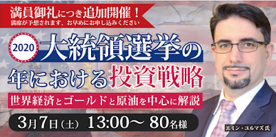 http://www.okachi.jp/seminar/detail20200307t.php