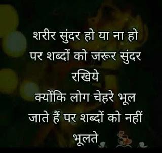 best new whatsapp status romantic hindi